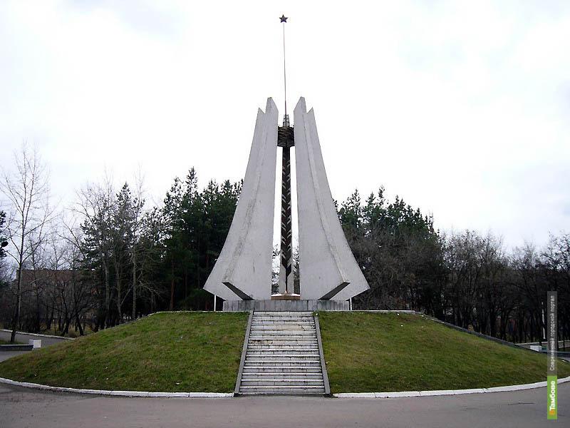 За Вечным огнём в Котовске будет следить камера видеонаблюдения