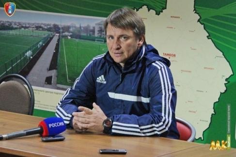 Тренер ФК «Тамбов» Сергей Первушин высказал мысль об уходе