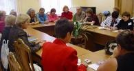 Тамбов посетили педагоги из Москвы