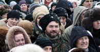 «Левада-центр»: россияне уверены, что Запад навязывает РФ конфликт через Украину