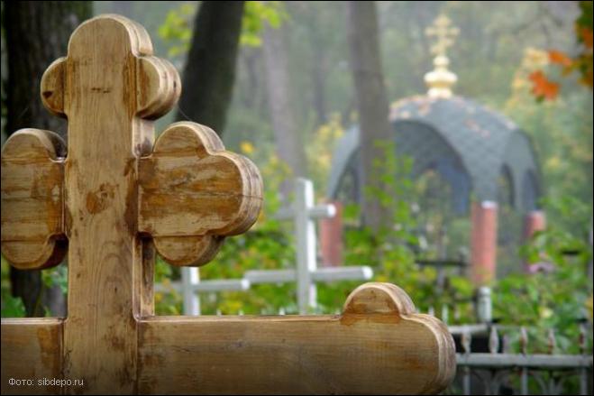 В России к 2015 году появится электронный реестр покойников