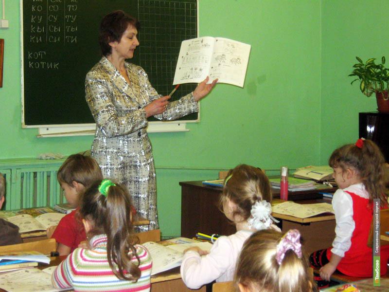 Тамбовским школам не хватает 170 учителей