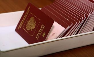 Паспорта и водительские удостоверения можно будет оформлять в многофункциональных центрах