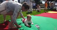 В «Забеге ползунков» примут участие больше ста малышей