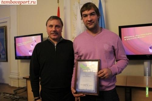 """Лучшим игроком ХК """"Тамбов"""" стал 63 номер"""