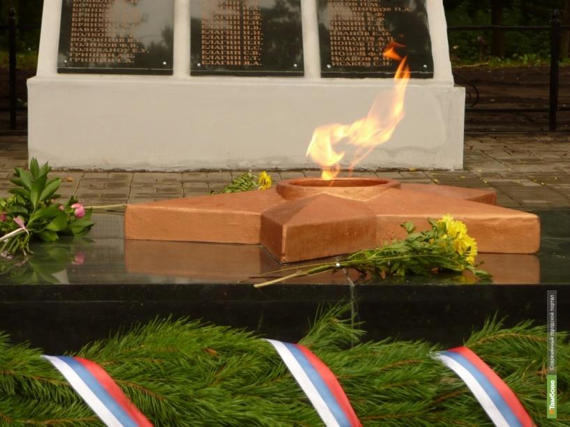 В Знаменском районе появился новый мемориал