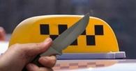 Пьяный мичуринец угрожал таксисту ножом, чтобы не платить за поездку