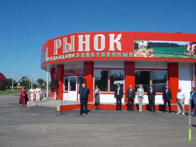 В посёлке Дмитриевка открылся обновлённый сельскохозяйственный рынок