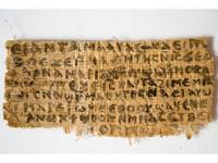 Ватикан назвал «неловкой подделкой» папирус с упоминанием жены Христа