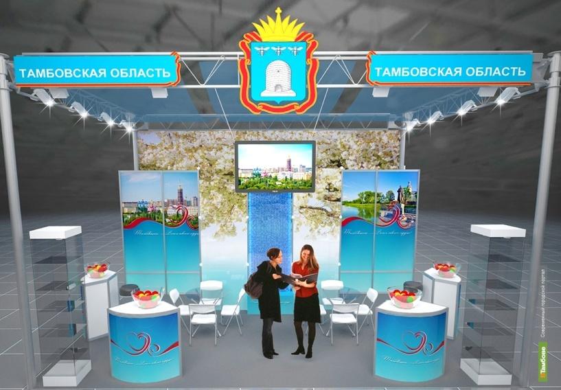 Вся Россия узнает о туристических местах Тамбовщины