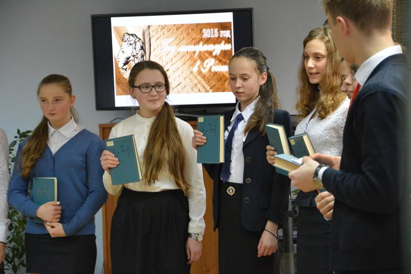 В «Пушкинке» торжественно открыли Год литературы