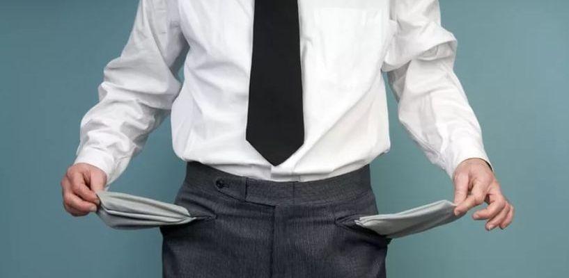 В области чаще всего на банкротство претендуют люди старше сорока лет