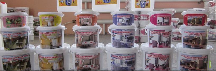 Производство водоэмульсионных красок компанией «АКВУС-ТАМБОВ»