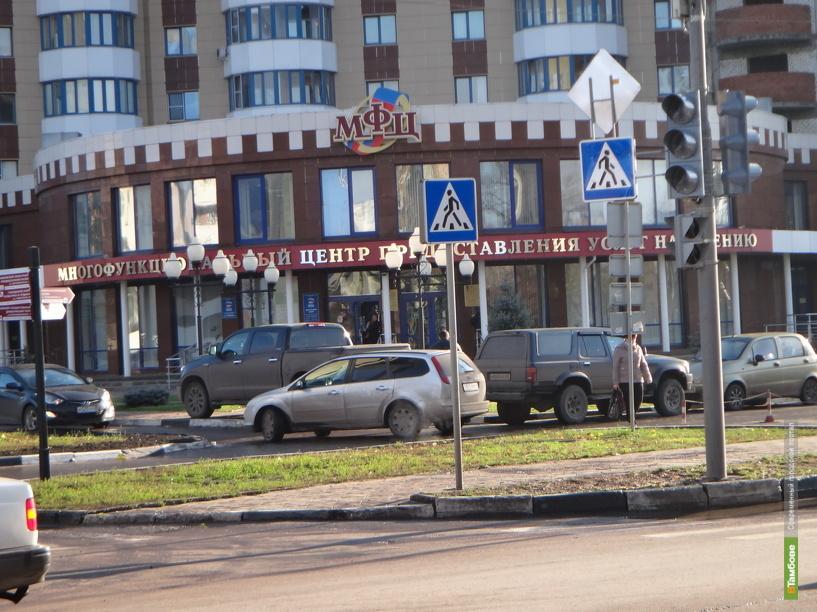 В 2013 году МФЦ в Тамбовской области станет больше