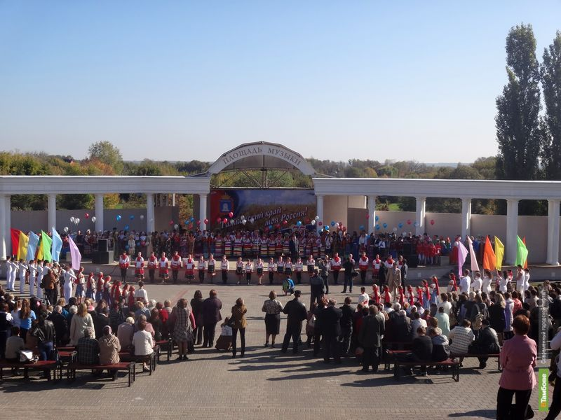 В Тамбове прошёл фестиваль национальных культур