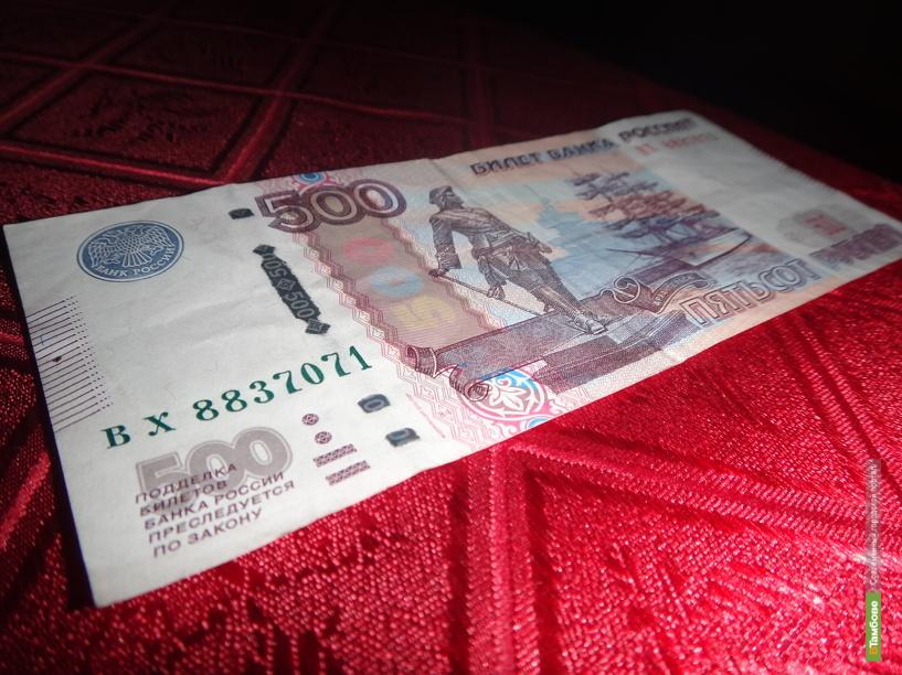 Житель Ростовской области пытался дать взятку тамбовскому полицейскому