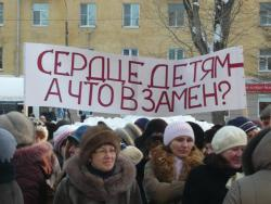 Между тамбовскими педагогами разделят 63 млн рублей