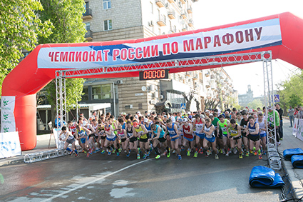 Аспирант ТГУ имени Г.Р. Державина завоевал кубок на международном марафоне
