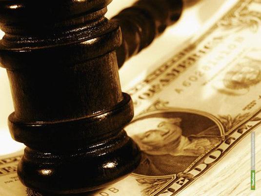 Растратчикам бюджета пригрозили штрафами и лишением свободы