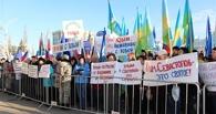 Митинг в честь годовщины присоединения Крыма в Тамбове обошёлся без происшествий
