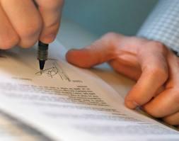Тамбовчанин пытался взять кредит по «липовым» документам