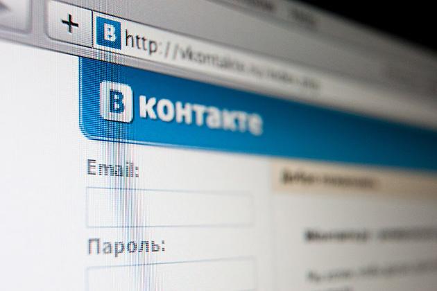 Без кино: «ВКонтакте» подпишет антипиратский меморандум