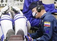 Роскосмос объявил «кастинг» в космонавты