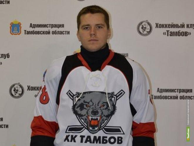 Два тамбовских хоккеиста получили в Саранске травмы