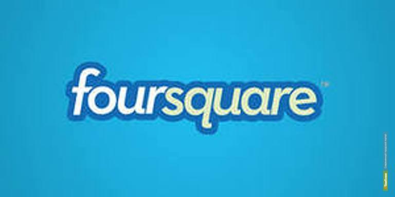 Что такое Foursquare и с чем его едят