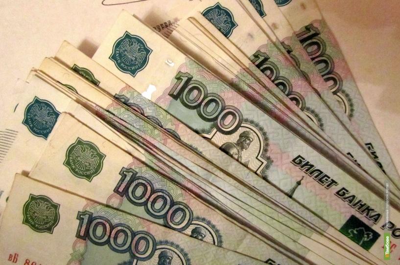 Мичуринский предприниматель задолжал банку крупную сумму
