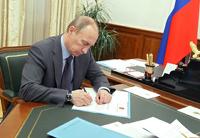 Путин утвердил список показателей эффективной работы глав субъектов