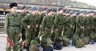 План на весенний призыв в Тамбовской области решили оставить на уровне весны прошлого года