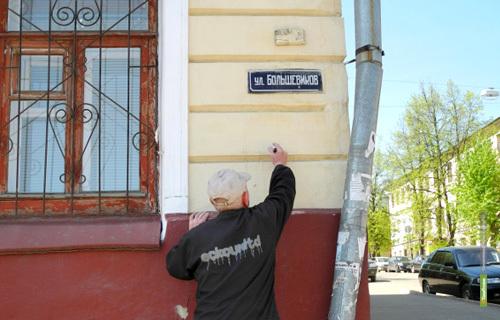 Тамбовские депутаты ужесточили правила переименования городских объектов