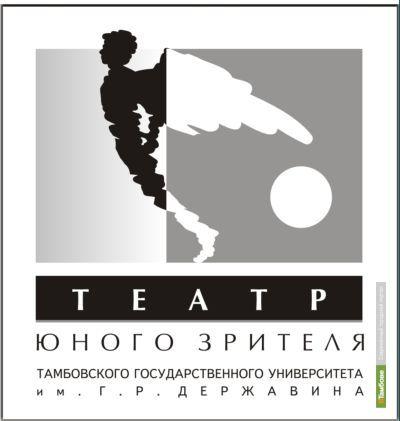 ТЮЗовский режиссер поставит спектакль на сцене тамбовского драматического театра