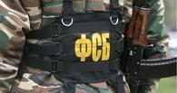 ФСБ предотвратила готовящийся теракт в Сочи