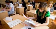 «Горячая линия» по вопросам ЕГЭ будет работать в каждом районе Тамбовской области