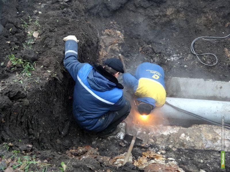 Жителям нескольких многоэтажек на Мичуринской вернули отопление