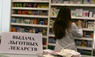 На лекарства для диабетиков и астматиков потратят почти 30 миллионов рублей