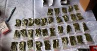За один день в регионе задержали четырех мужчин с наркотиками