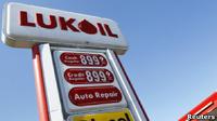 Американцы шокированы внезапно взлетевшими ценами ЛУКОЙЛа