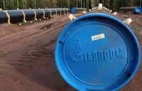 Газовая дипломатия: Россия отменяет для Украины скидку на газ