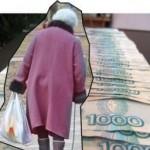 Бабушка-налетчица попыталась ограбить банк на Украине