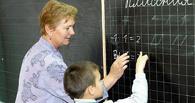 В региональном этапе «Учителя года – 2015» поучаствуют 28 педагогов