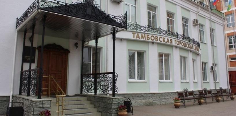Сын экс-губернатора Тамбовщины решил сложить депутатские полномочия
