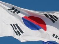 Россиянам разрешили ездить в Южную Корею без виз