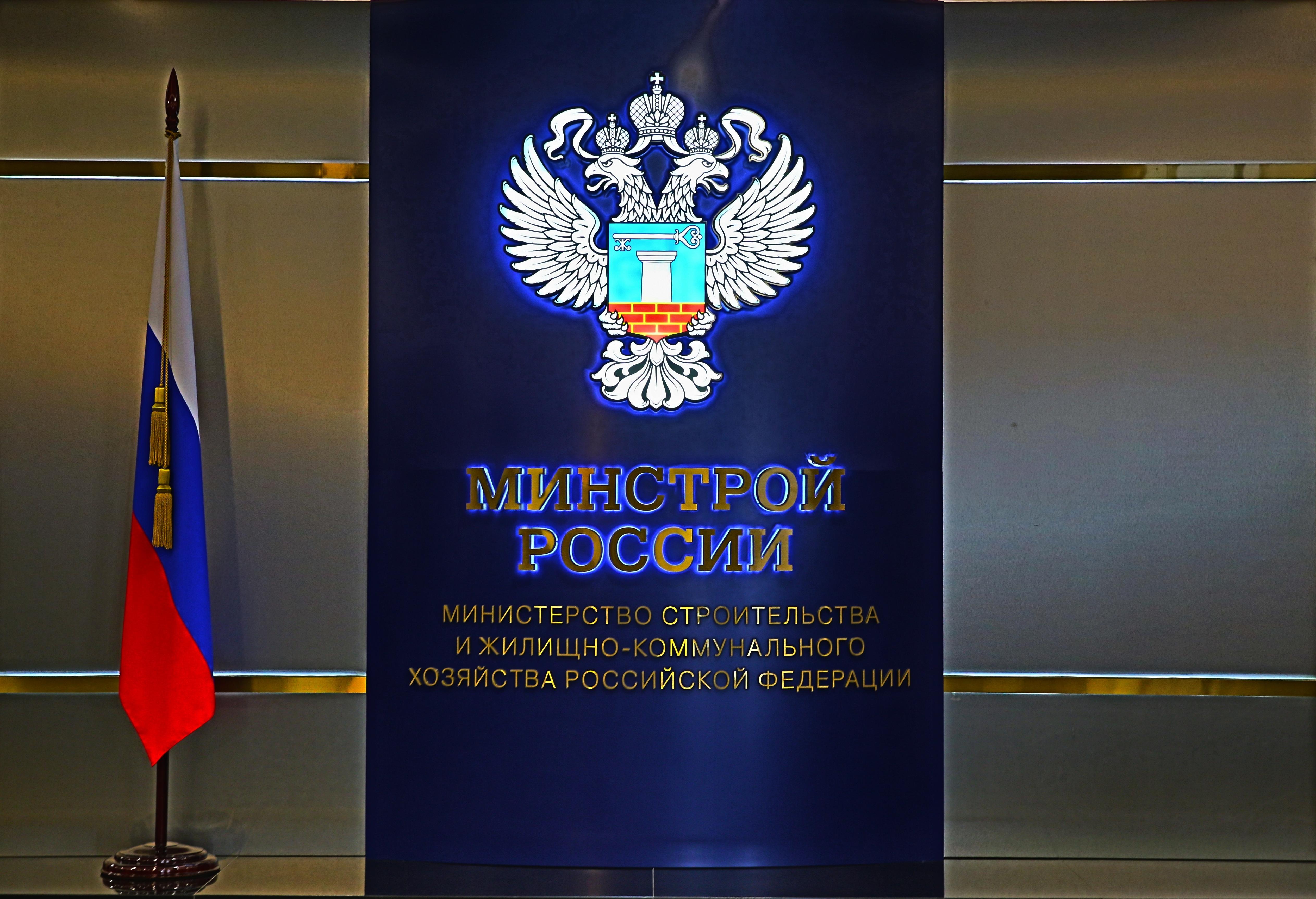 Никита Стасишин сменил Олега Бетина напосту замглавы Минстроя