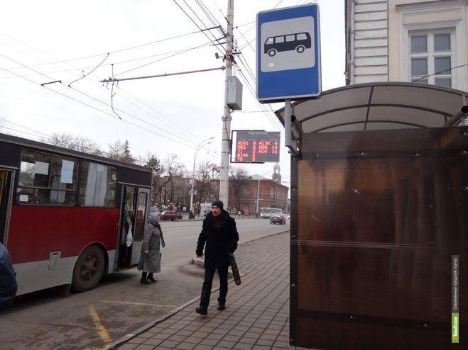 В Тамбове приступили к ремонту диспетчерских пунктов