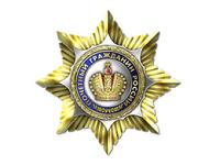 В России хотят ввести звание «Почетный гражданин РФ»