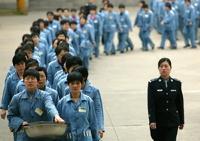 Власти Китая упраздняют трудовые лагеря