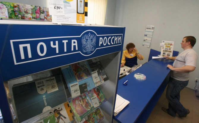 В Тамбовской области оштрафовали начальника почтового отделения